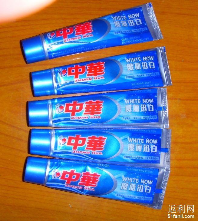 区 5支免费的中华牙膏高清图片