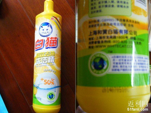 树清新超凡吸收护垫 40片:   致中和 古法龟苓膏(原味型) 250g图片