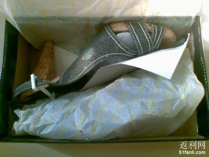 废旧鞋盒小鱼手工制作大全图片